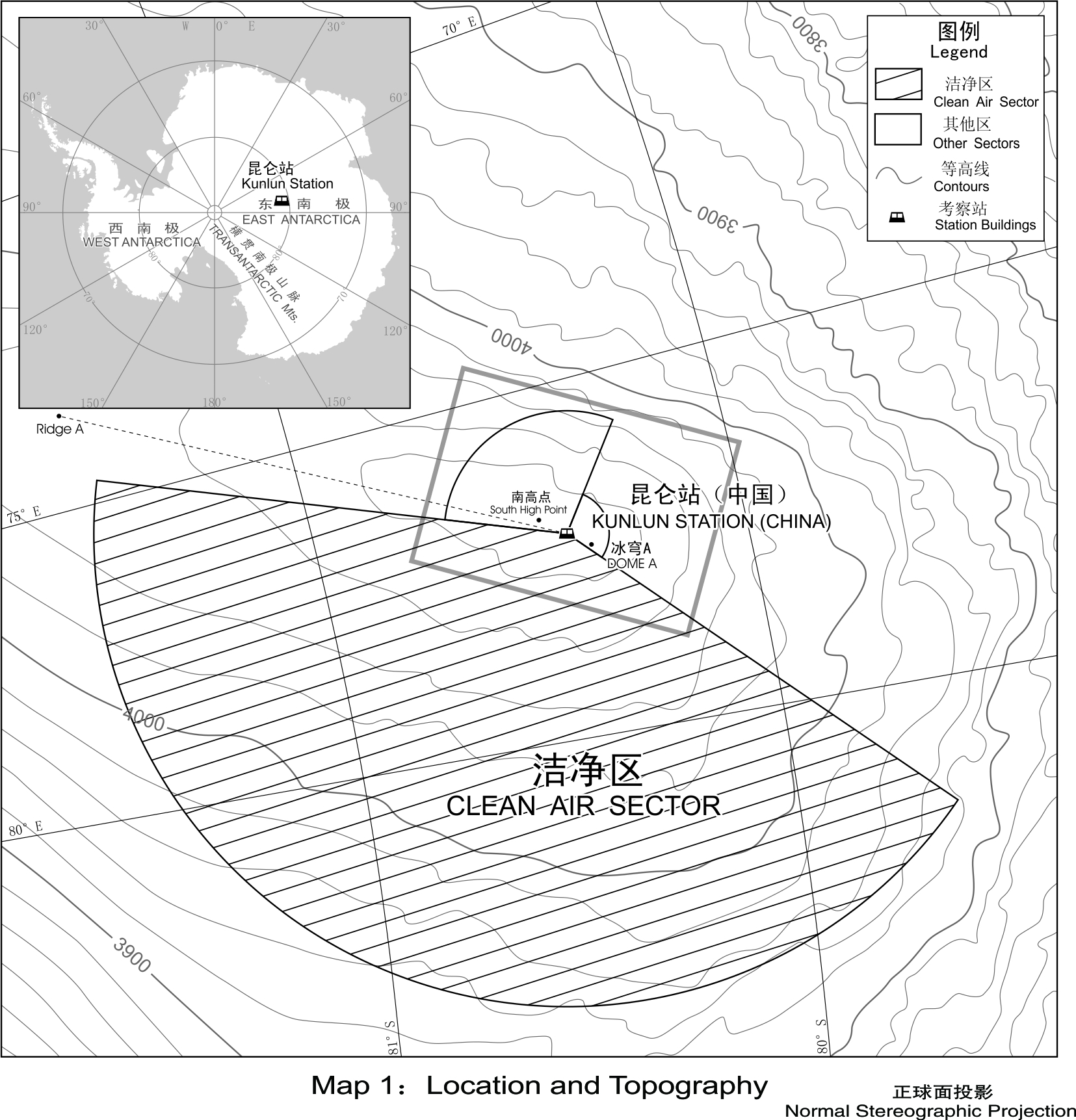 Final Report of the Thirty-sixth Antarctic Treaty